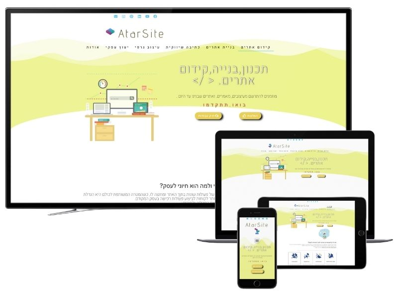 Atarsite website mockup